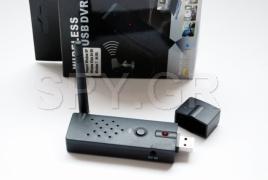 USB εγγραφέας για ασύρματες κάμερες