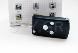 HD κάμερα μέσα σε κλειδί αυτοκινήτου