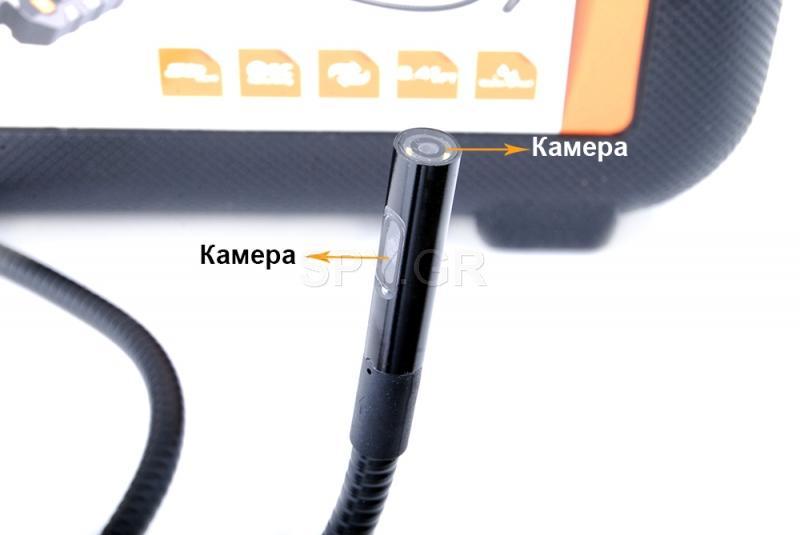 Ενδοσκόπιο με δύο κάμερες και δυνατότητα καταγραφής