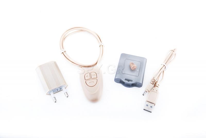 Μίνι ακουστικό με χρώμα του δέρματος και δέκτης Bluetooth
