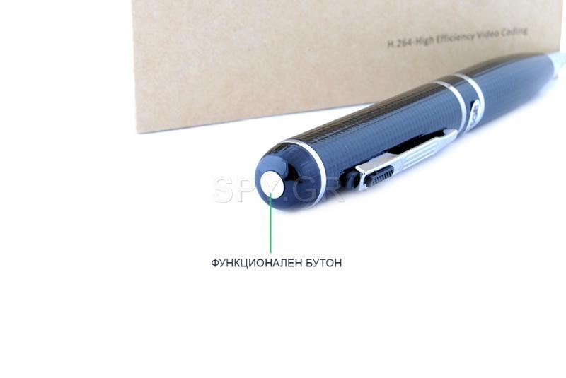 SuperHD στυλό με κρυφή κάμερα 1296Р