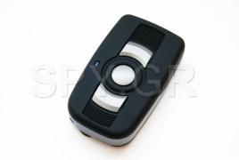 HD κάμερα μέσα σε μπρελοκ