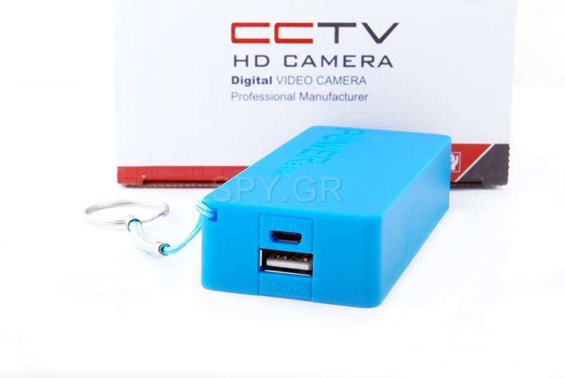 IP κάμερα με Power Bank
