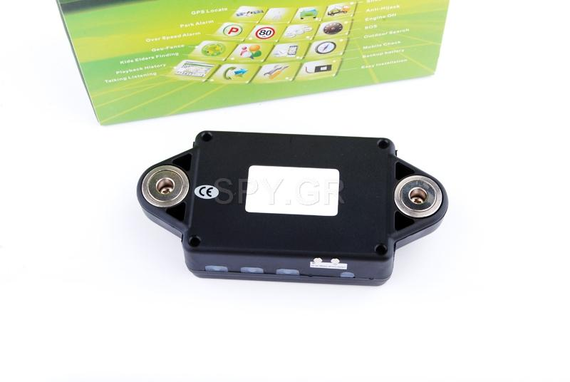 Ηλιακό GPS τράκερ