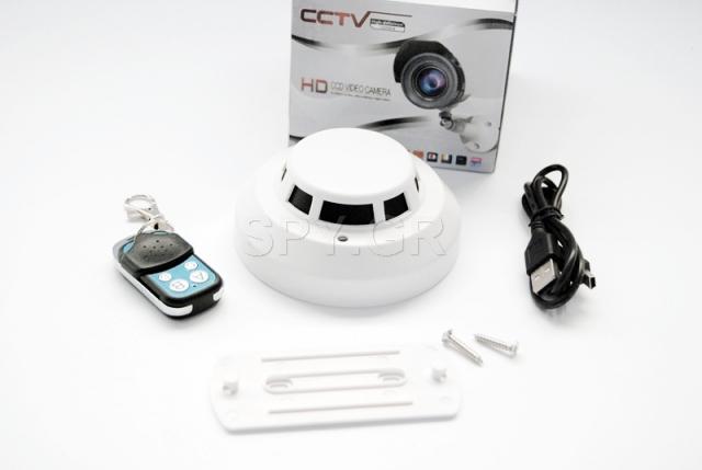 Κρυφή κάμερα με υψηλή ανάλυση μέσα σε ανιχνευτή καπνού