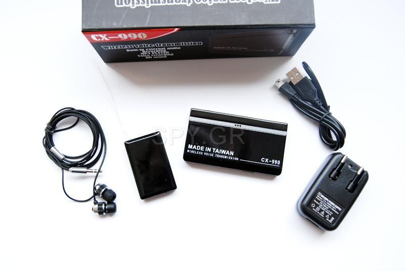 Κοριός με MP3 Player