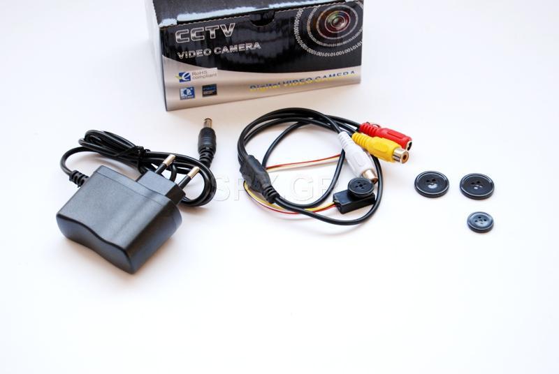 CCTV κάμερα-κουμπί
