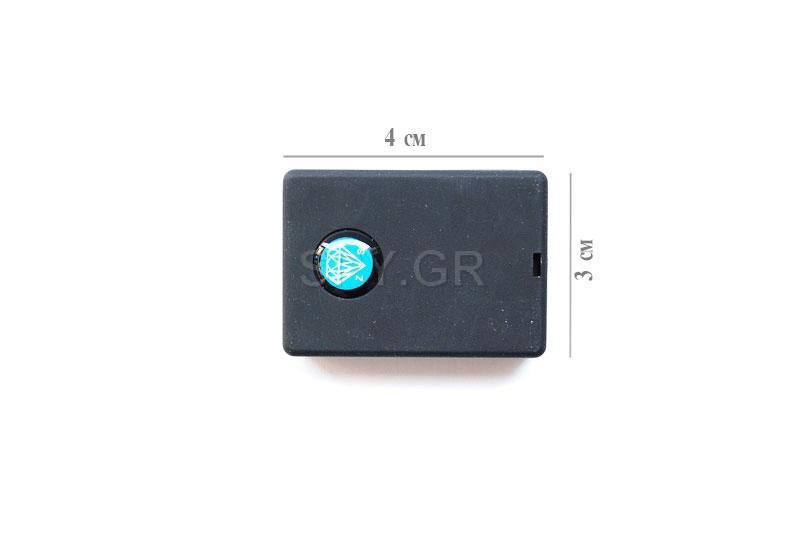 Μικρός GSM κοριος