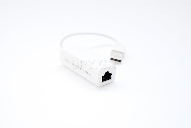 USB δικτυακός προσαρμογέας