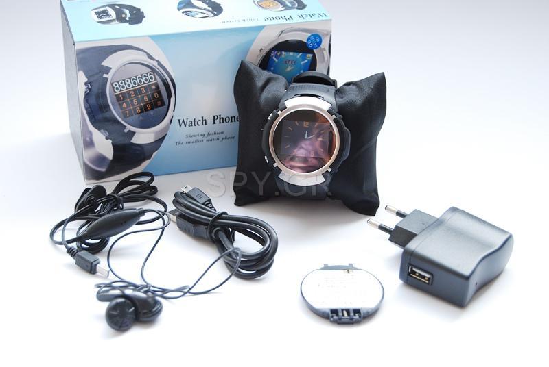 Κρυφη κάμερα,ρολόι και τηλέφωνο