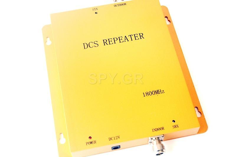DCS ενισχυτής για 2000 τετραγωνικά μέτρα