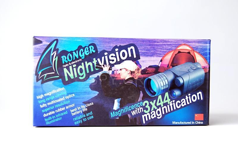 Συσκευη για νυχτερινή όραση