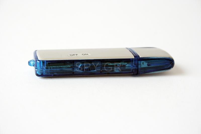 Ψηφιακός audio recorder