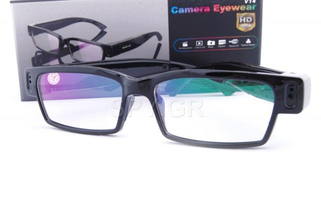 Γυαλιά με κρυμμένη κάμερα