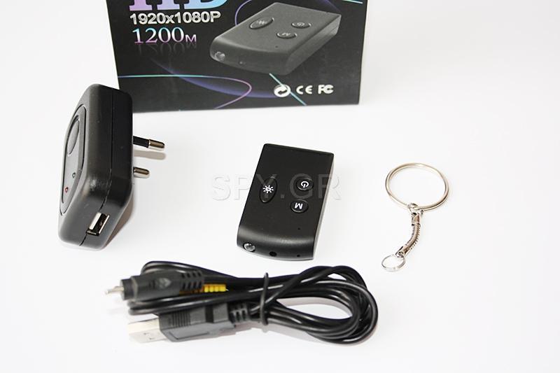 Κρυφη κάμερα σε μπρελοκ με UV φως