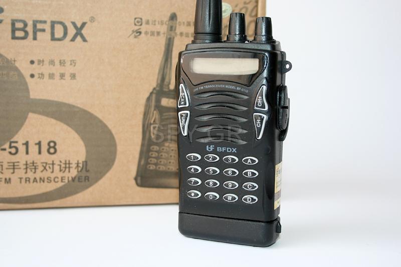 Kit - μικρό ακουστικό και πομπός κρυμμένα σε  πορτοφόλι