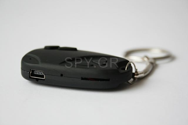 Κρυφή κάμερα σε μпρελοκ συναγερμου αυτοκινήτου - 4GB