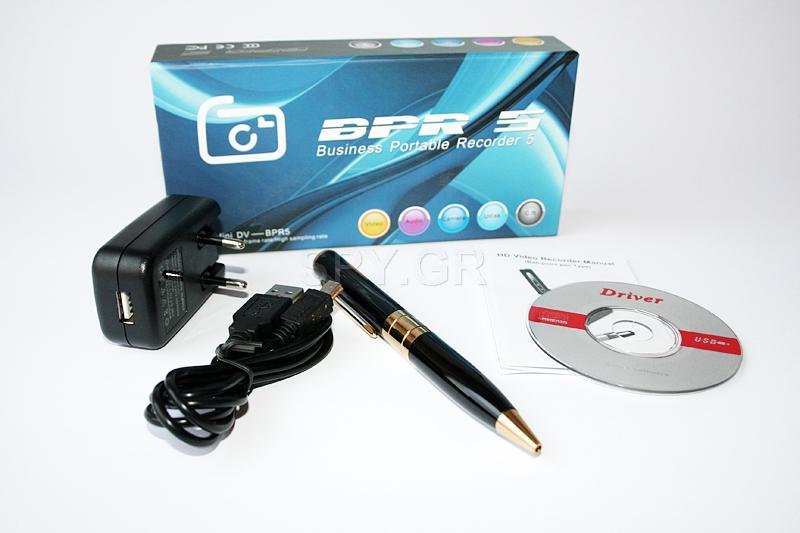 Κάμερα με ανυχνευτη κινησησ κρυμμένη σε στυλό!