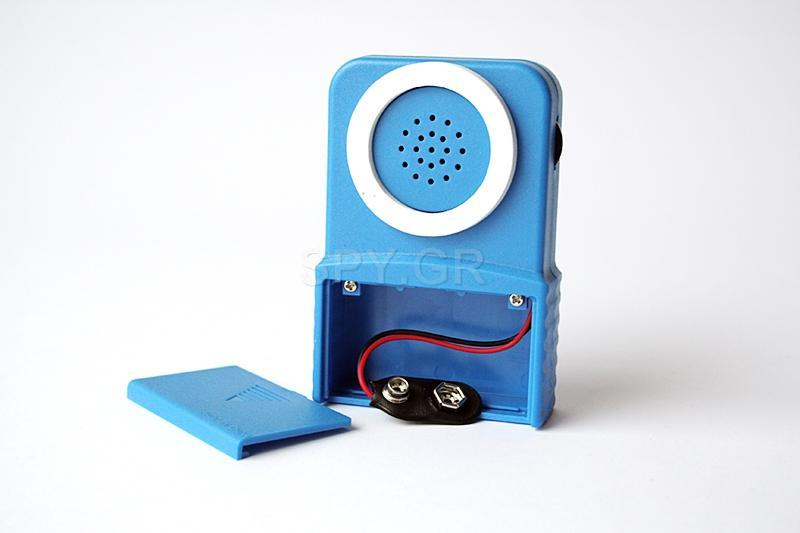Συσκευή για αλλαγή φωνής
