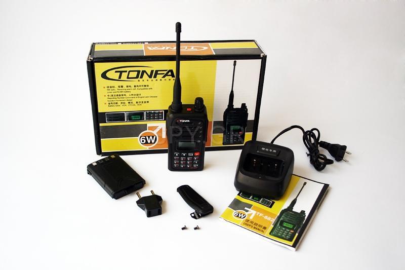 UHF Audio Συσκευή Παρακολούθησης με δέκτη
