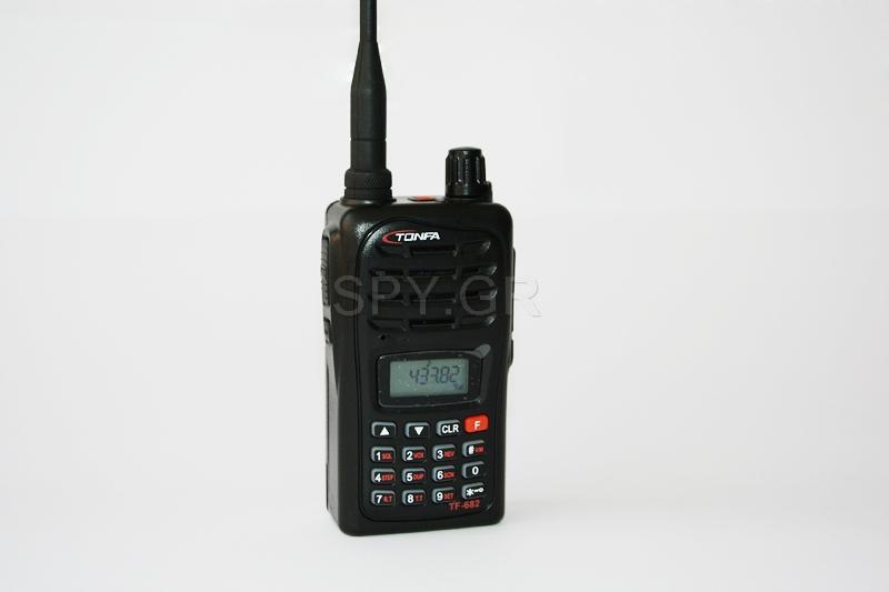Τηλεφωνικό συσκεύη ήχου + δέκτη
