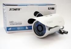 Κάμερα για εξωτερική εγκατάσταση 900 γραμμές