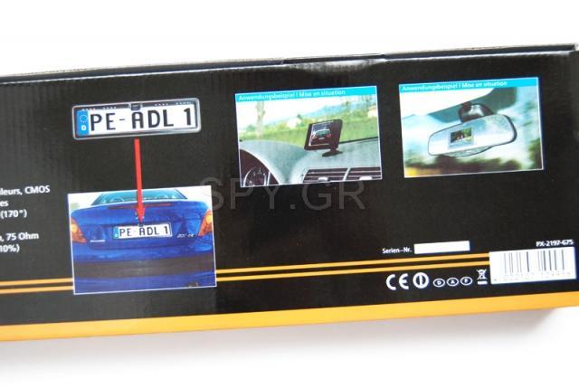 Κάμερα με νυχτερινή λήψη στον αριθμό του αυτοκινήτου