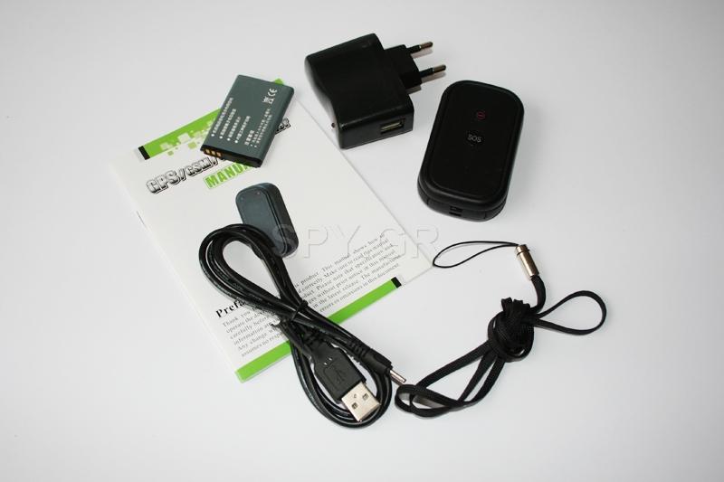 GPS04- GPS/GSM/GPRS Trackinggerät