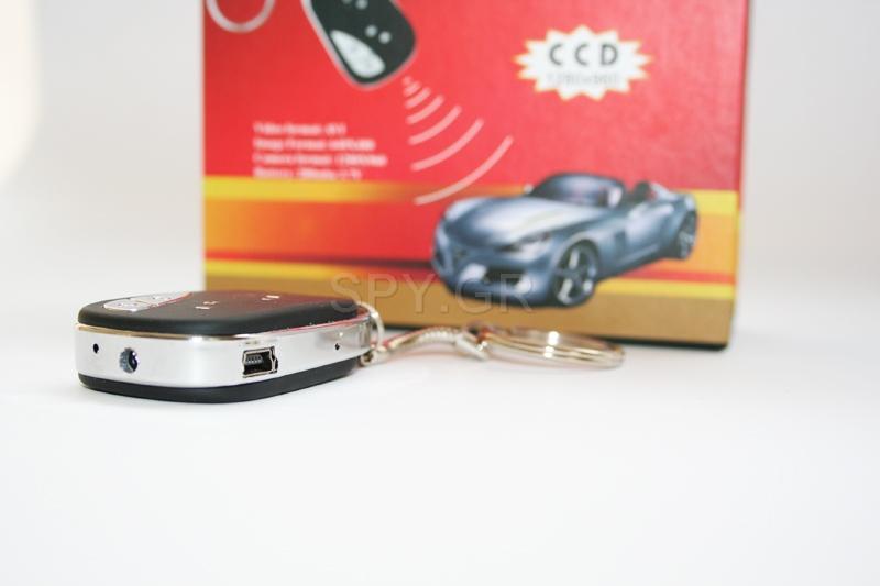 Μπρελόκ με κρυφή  κάμερα 4GB