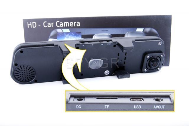 Βίντεο εγγραφές μέσα σε καθρέφτη αυτοκινήτου για όπισθεν