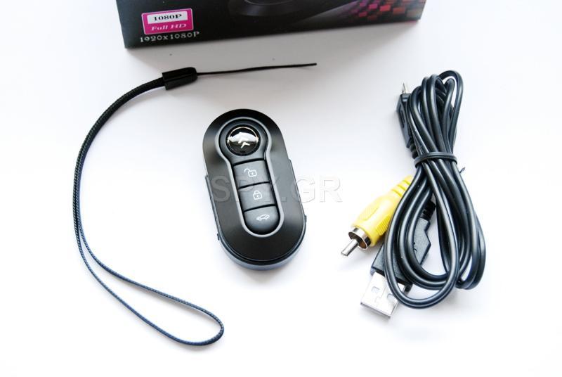 Τηλεκοντρόλ για αυτοκίνητο με ανιχνευτή κίνησης