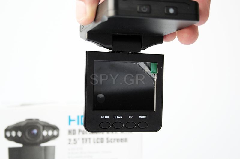 Βίντεο εγγραφέας με 2,5 ίντσες οθόνη