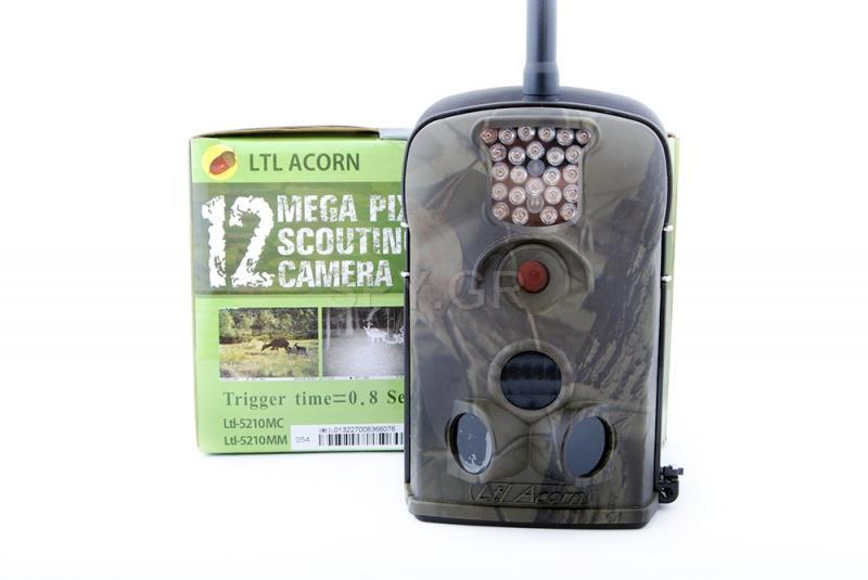 8 MP MMS κυνηγετική κάμερα
