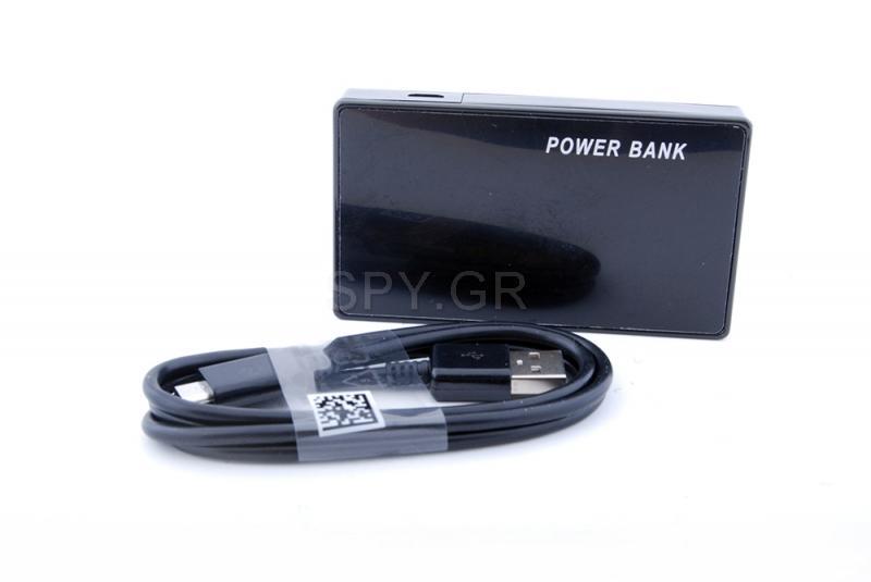 IP Κάμερα κρυμμένη σε Power Bank
