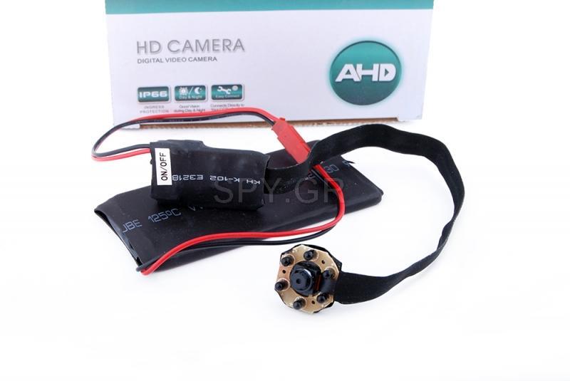 Κάμερα για ενσωμάτωση με ανιχνευτή κίνησης