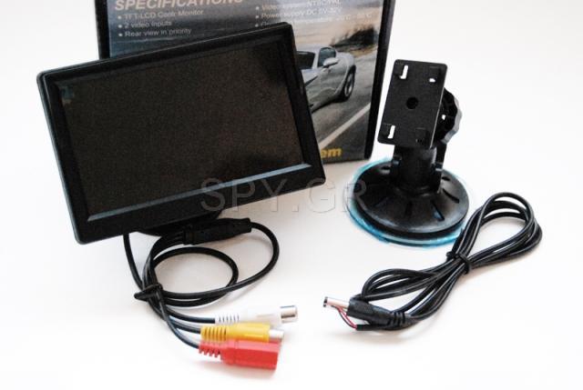 TFT LCD Οθόνη