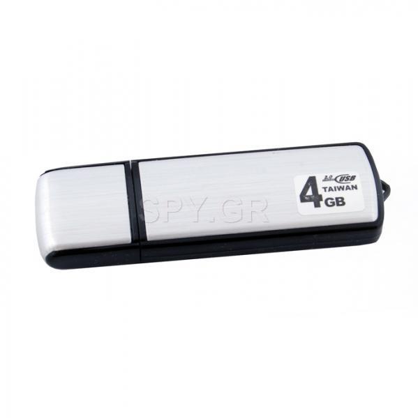 Καταγραφικό ήχου 4 GB