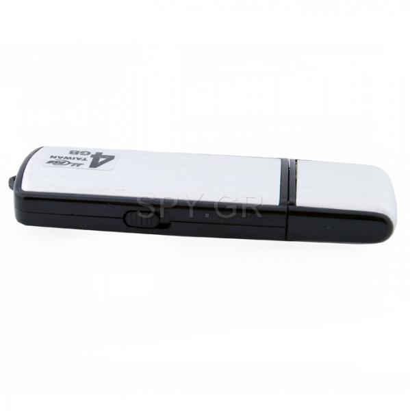 Ψηφιακή συσκεύη εγγραφής ήχου με 4 GB μνήμης
