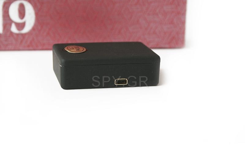 Κοριός παρακολούθησης με SIM κάρτα και φωνητική ενεργοποίηση
