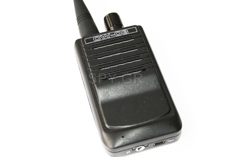 Σετ audio δέκτης και συσκευή ηχητικής παρακολούθησης