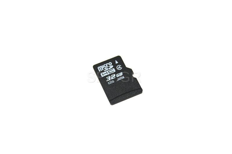 MicroSD κάρτα 32 GB