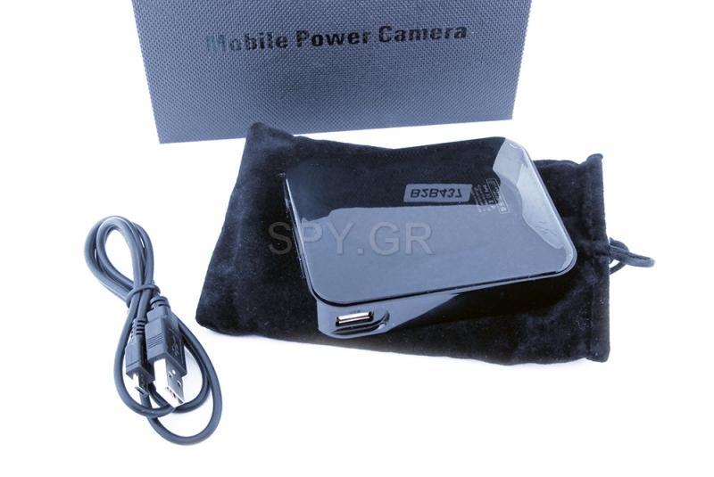 Κρυφή κάμερα σε Power Bank