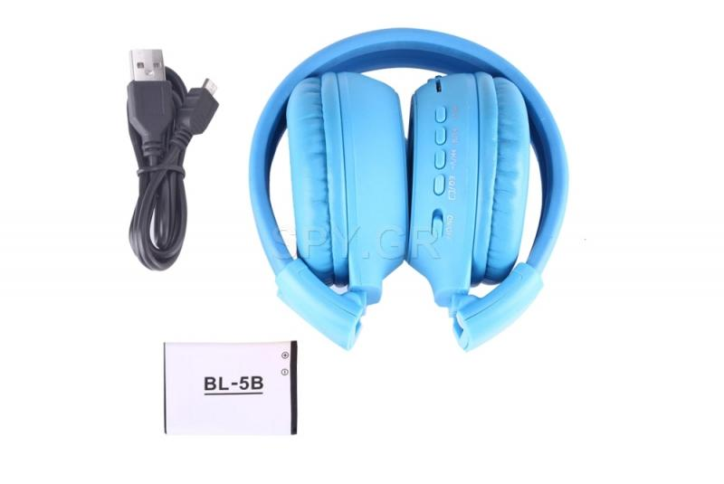 Ακουστικά με ράδιο και MP3 player