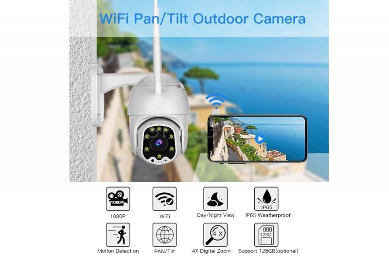 FullHD IP κάμερα για εξωτερική εγκατάσταση περιστρεφόμενη