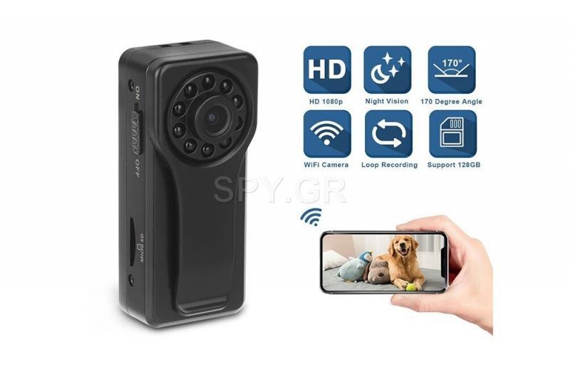 Μίνι Wi-Fi κάμερα