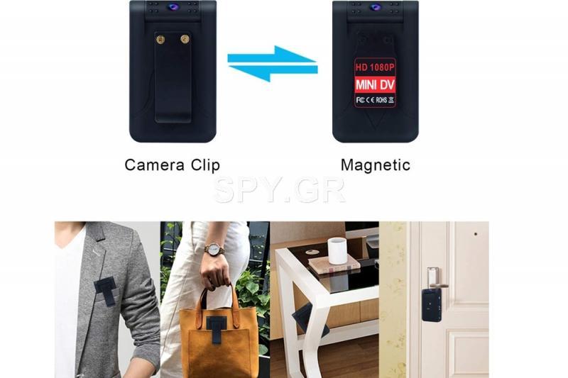 Μίνι κάμερα με υπέρυθρες διόδους - 7 ώρες
