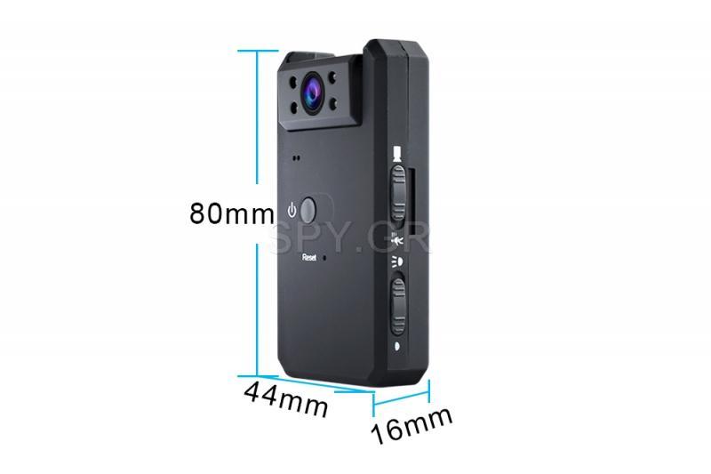 Μίνι κάμερα με 4 υπέρυθρες διόδους - 7 ώρες