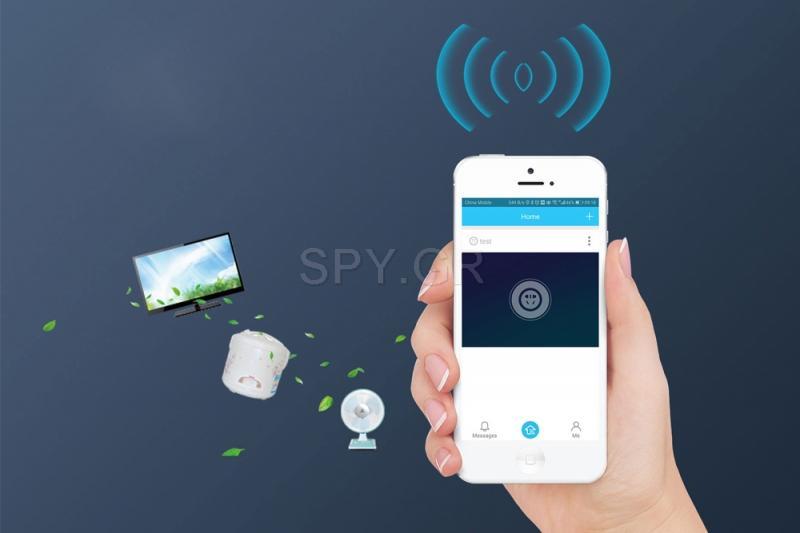 Wi-Fi πρίζα
