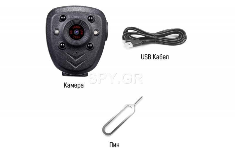 Κάμερα για σπορ fullHD