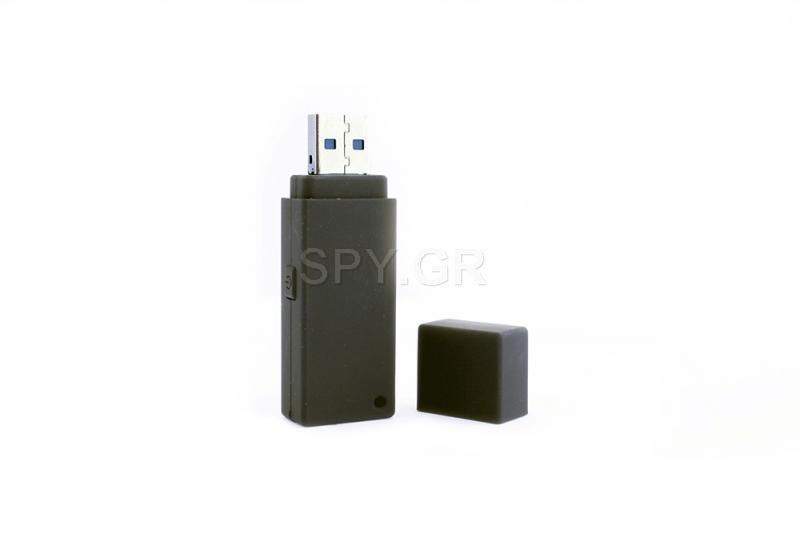 Κρυφή κάμερα σε USB στικάκι